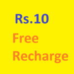 10 Rs Free Recharge Tricks