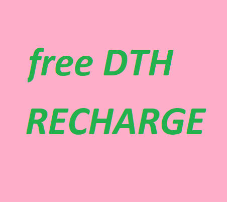 Free DTH Recharge Tricks | Monthly ₹153 + Recharge For Free
