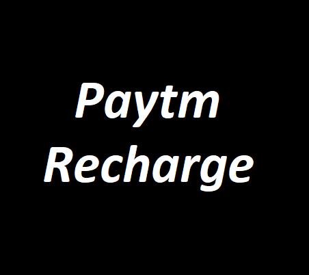 Paytm Free Recharge & Cashback Promo Code 2020 (Working)