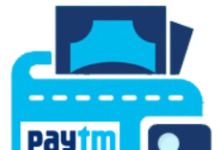 Paytm Free Cash Win Reward